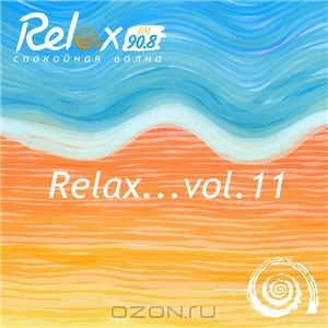 Relax. Vol. 11
